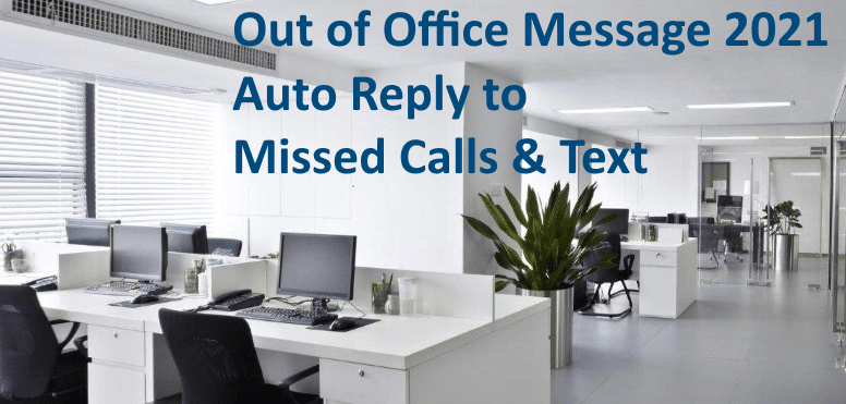 Best Out of Office Message 2021